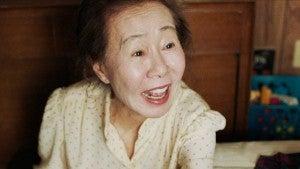 Inside Yuh-Jung Youn's Oscar-Winning Performance in 'Minari' (Exclusive)