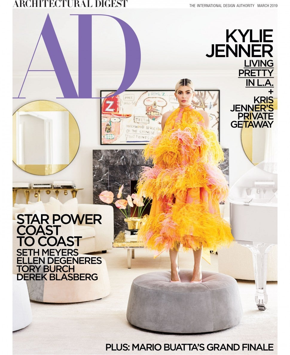 Kylie Jenner Architectural Digest cover