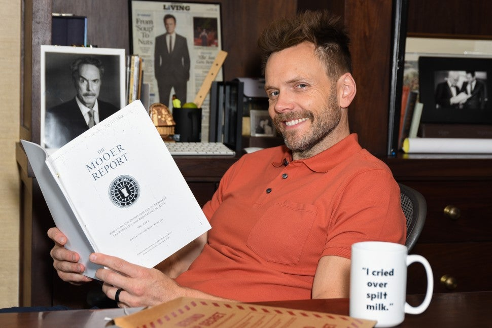 joel mchale and milk