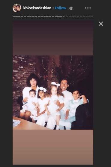 Khloe Kardashian Siblings Day