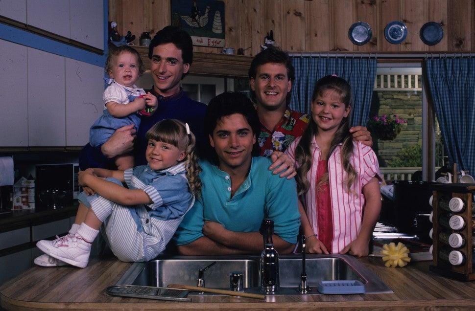 full house pilot episode in 1987