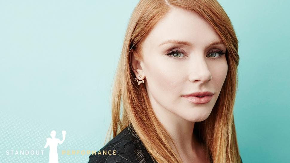 EXCLUSIVE: Bryce Dallas Howard Just May Be the Happiest ...